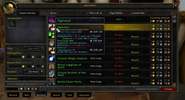 An example of a WoW Auction House.