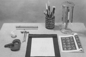 Tools used to write calligraphy
